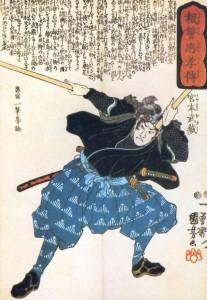Musashi_ts_pic